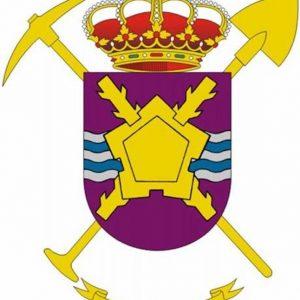 Unidades Ejército Español