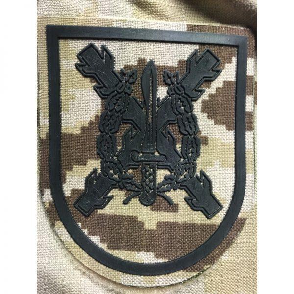 Emblema brazo Mando Operaciones Especiales