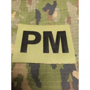 Emlema brazo Policia Militar