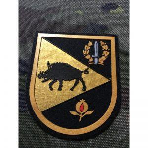 Emblema GOE GRANADA II