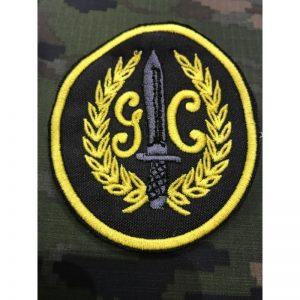 Emblema Bordado GAR