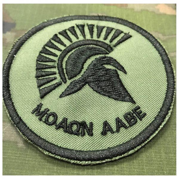 Emblema MOAON AABE